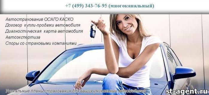1424466671_22Bezuymyannuyy (699x318, 41Kb)