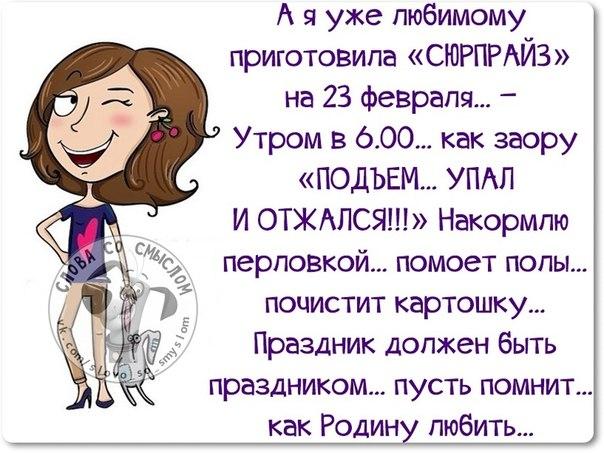 3085196_1424452008_frazki15 (604x453, 74Kb)