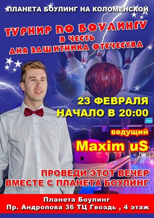 IMG_0001 (494x700, 138Kb)