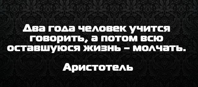 3416556_getImage_3_4_ (640x283, 48Kb)