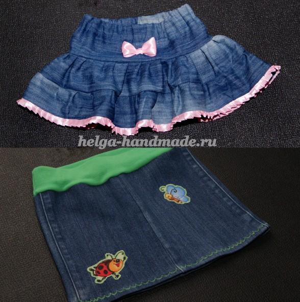 Сшить джинсовую юбку для девочки 2 года 76