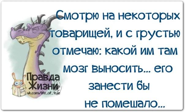 1395948452_frazochki-3 (604x367, 189Kb)
