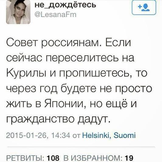 РФ будет пытаться подрывать стабильность Украины изнутри, вместо лобовой атаки, - Порошенко - Цензор.НЕТ 2897