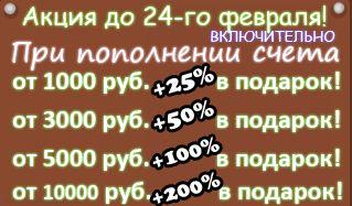 ������ 1 (319x187, 26Kb)