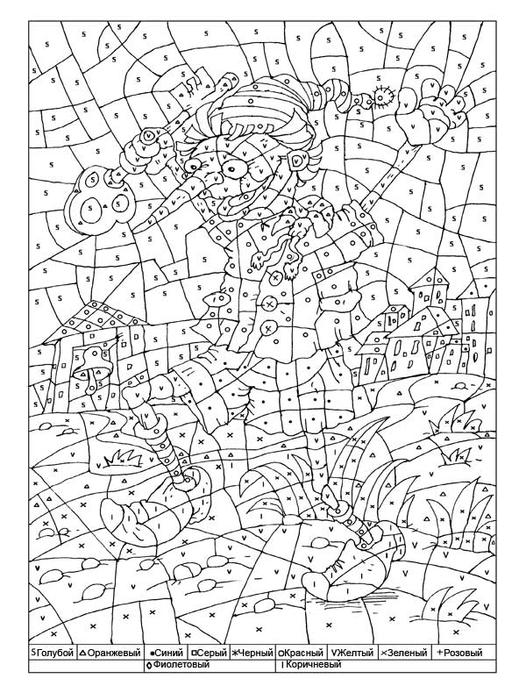 506_a4.gif (526x700, 268Kb)