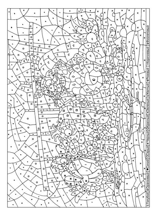 508_a4.gif (510x700, 278Kb)