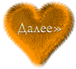 aramat_01 (150x137, 31Kb)