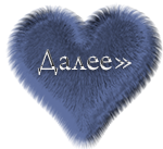 aramat_03 (150x137, 31Kb)