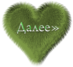aramat_05 (150x137, 32Kb)