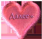 aramat_07 (150x137, 40Kb)