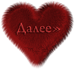 aramat_09 (150x137, 26Kb)