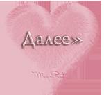 aramat_011 (150x137, 29Kb)