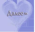 aramat_014 (150x137, 29Kb)