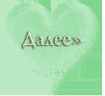 aramat_016 (150x137, 30Kb)