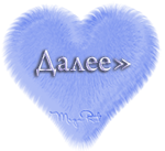 aramat_019 (150x137, 30Kb)