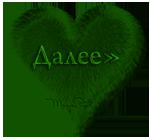 aramat_021 (150x137, 24Kb)