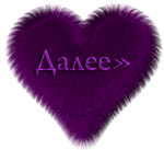 aramat_023 (150x137, 26Kb)