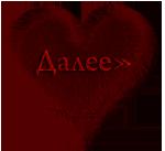 aramat_025 (150x137, 20Kb)
