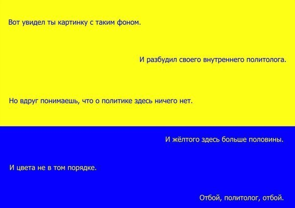 yQiOk_BogCw (604x427, 93Kb)