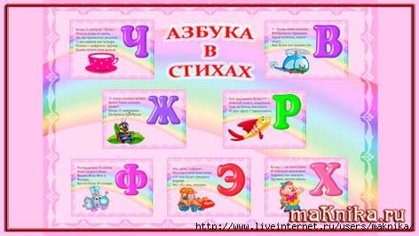4663906_1 (472x266, 91Kb)