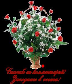 4553972_Risynok31_2_ (250x290, 100Kb)