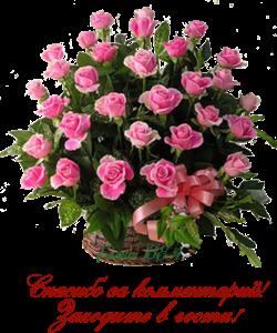 4553972_Risynok25_2_ (250x300, 140Kb)