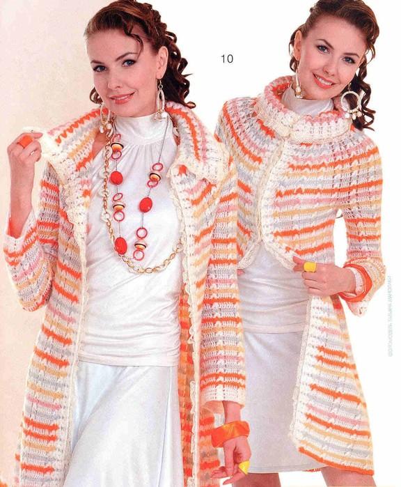 На сайте вязания Вы найдете много информации про Пальто вязание крючком - с