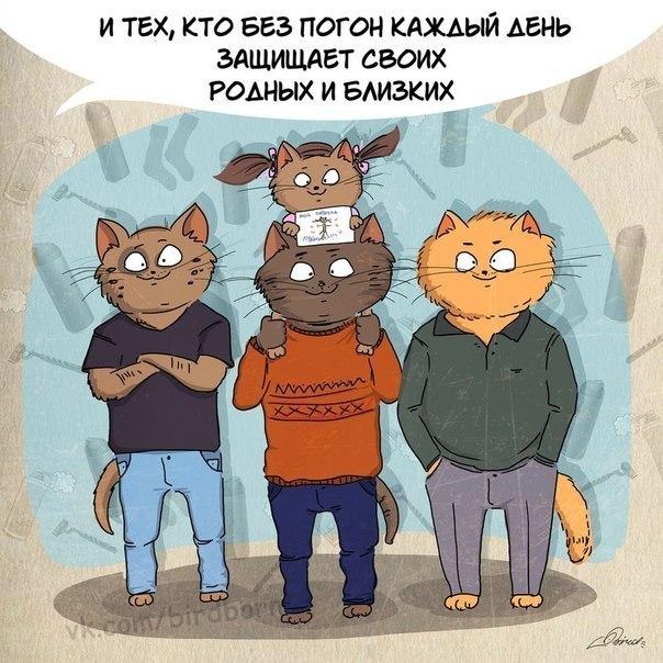 4439679_Pozdravlyau_s_23_fevralya (604x604, 98Kb)
