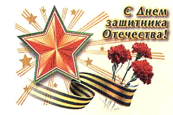 http://img0.liveinternet.ru/images/attach/c/0/120/668/120668200_text778526350tinatin_23_a.jpg