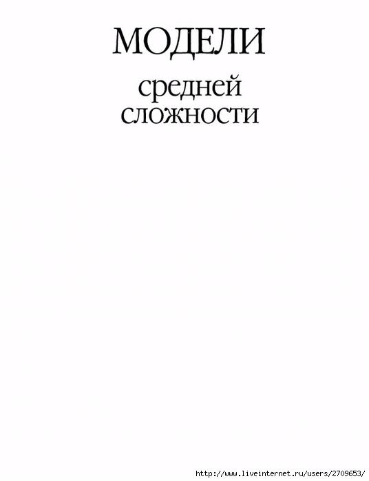 29 (536x700, 57Kb)
