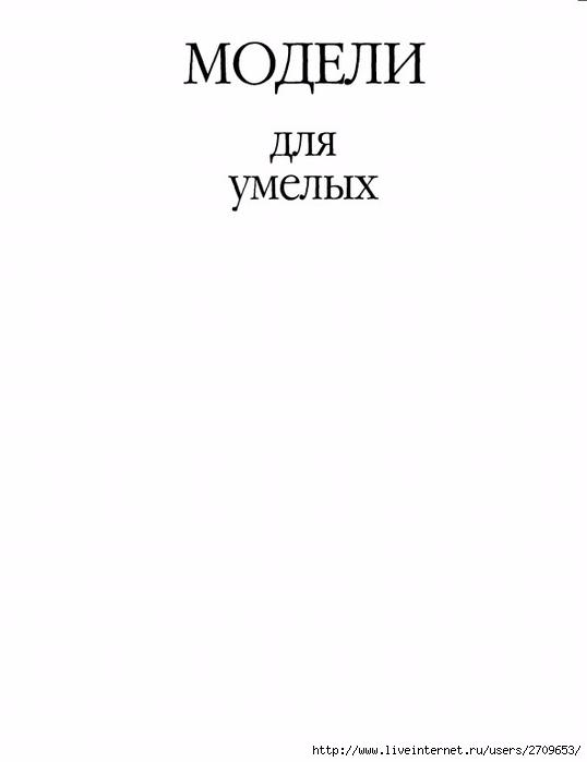 58 (538x700, 48Kb)