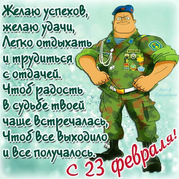 5283370_23_ (604x604, 113Kb)