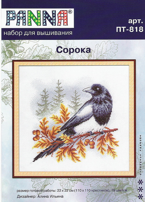 1 (501x700, 519Kb)