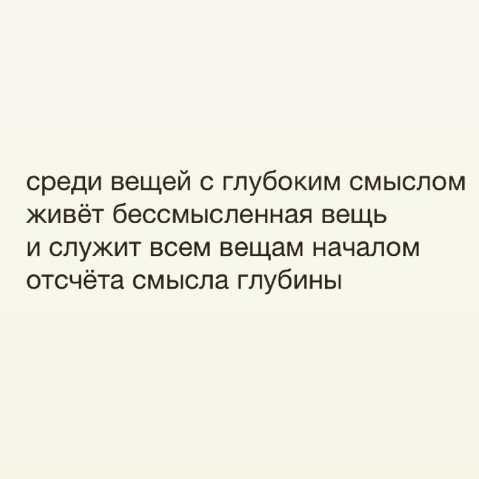 1424707636_image (700x700, 41Kb)