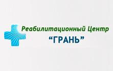 120540808_gran_sm (221x140, 7Kb)