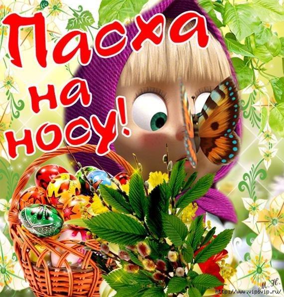 5745884_pasha_na_nosy (570x596, 259Kb)