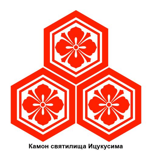 3509984_Kamon_svyatilisha_Icykysima (500x500, 36Kb)
