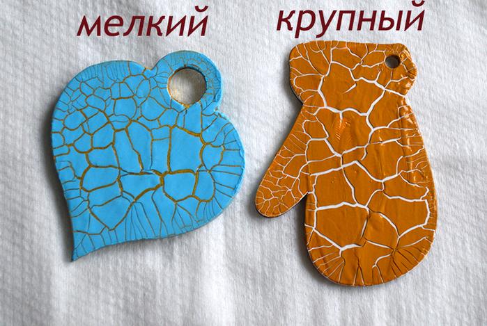 3286035_cvetnoi_krakelur (700x469, 466Kb)