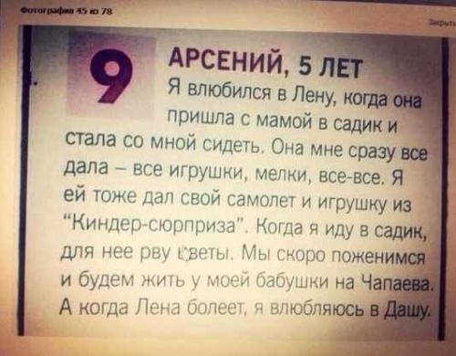 http://img0.liveinternet.ru/images/attach/c/0/120/71/120071372_5839660R3L8T8D5001222.png