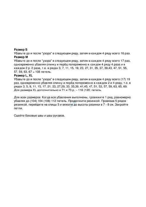 b172dc67273e9b34-1 (494x700, 69Kb)