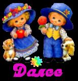 5111852_dalee_moya_B (154x161, 50Kb)
