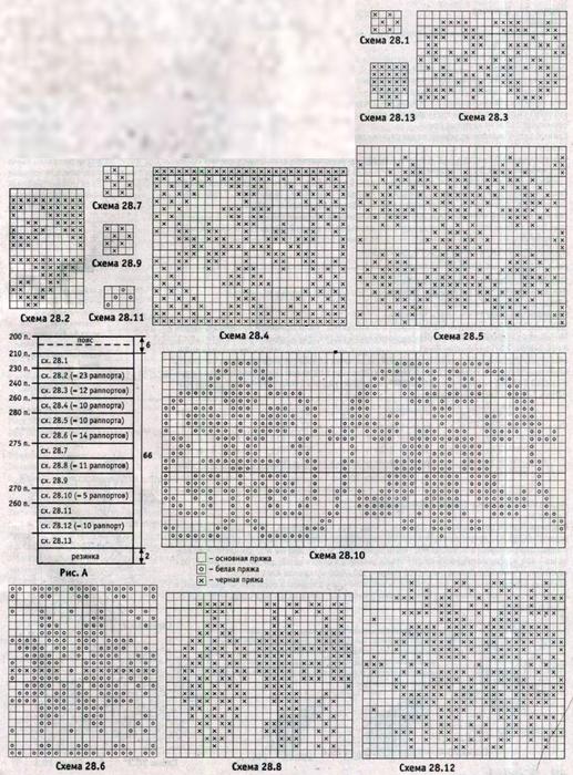 m_024-1 (517x700, 398Kb)