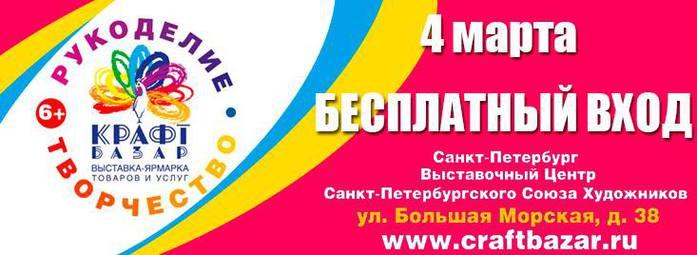 10999982_891968560853880_3516263471802089015_n (700x255, 34Kb)