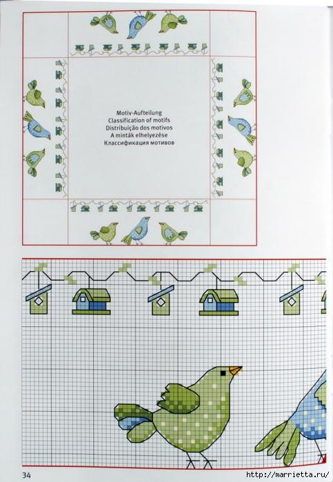 вышивка для скатерти. Птички, белочки, грибочки, листья (4) (483x700, 241Kb)