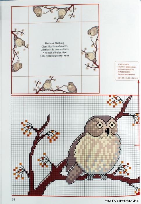 вышивка для скатерти. Птички, белочки, грибочки, листья (6) (485x700, 266Kb)