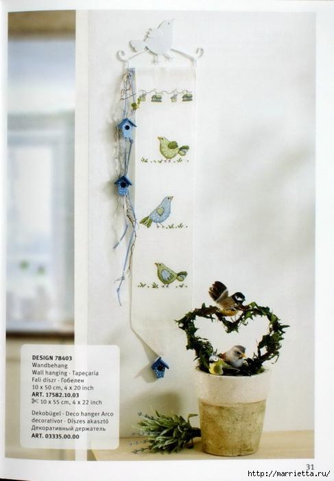 вышивка для скатерти. Птички, белочки, грибочки, листья (19) (487x700, 200Kb)