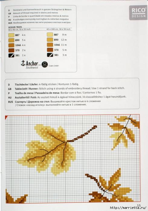 вышивка для скатерти. Птички, белочки, грибочки, листья (27) (490x700, 239Kb)