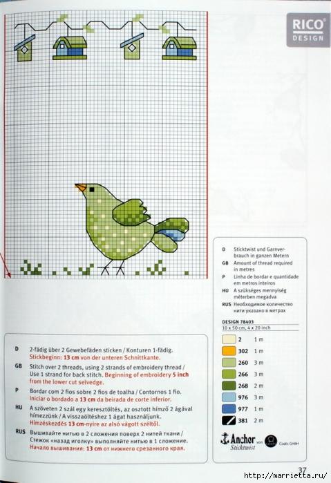 вышивка для скатерти. Птички, белочки, грибочки, листья (38) (479x700, 244Kb)