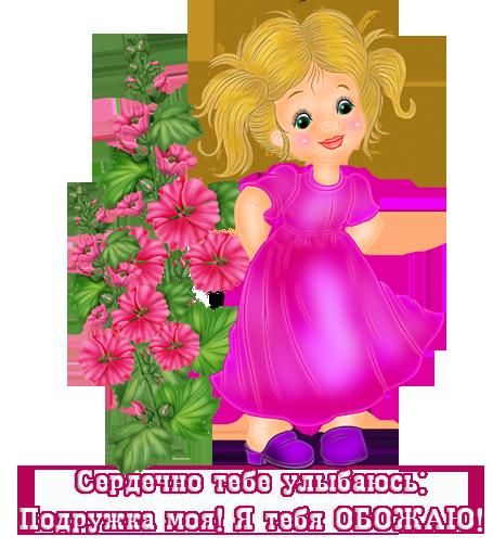101607541_98770834_91 (455x506, 379Kb)