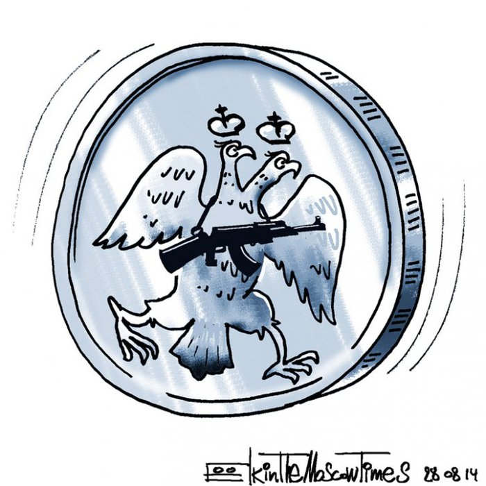 5444-02-ruble_gun10 (700x700, 84Kb)